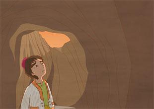 Aladdin and His Wonderful Lamp 7: The Enchanted Treasury
