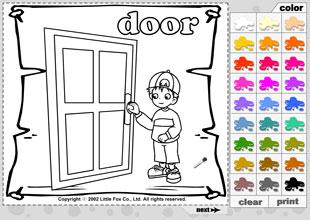 Do Not Open the Door