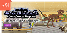 3위 - Monster Academy, A Very Creepy Sleepover 6
