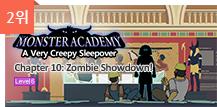 2위 - Monster Academy, A Very Creepy Sleepover 10