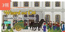 3위 - Wizard and Cat 69