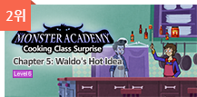 2위 - Monster Academy, Cooking Class Surprise 5