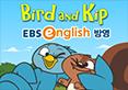 EBS 버드앤킵 방영