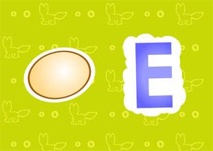 Letter Ee