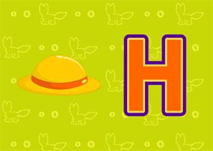 Letter Hh