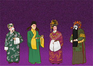 Chinese Opera: Singing with a Squeaky Voice