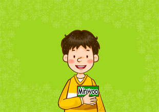 2. My Name Is  Minwoo