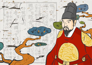 The Great King Sejong and Hangul