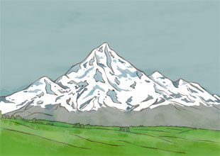 Our World Landmarks 3: Mount Everest