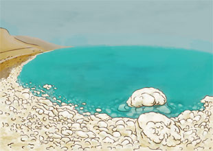 Our World Landmarks 11: The Dead Sea