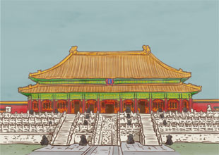 19. The Forbidden City