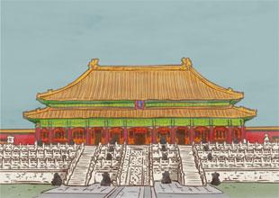 Our World Landmarks 19: The Forbidden City