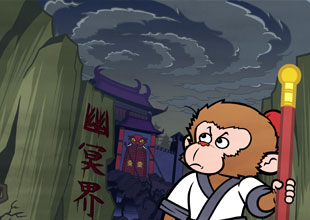 Journey to the West 7: The Land of Darkness