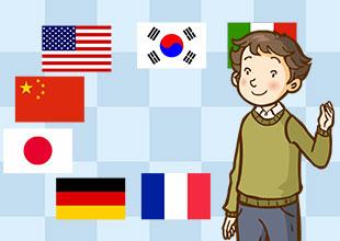 We Speak Many Languages