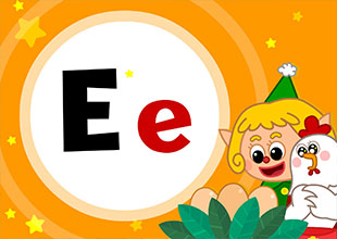 Phonics: Letter Ee