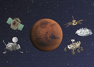 A Human History of Mars